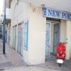 Produit d'investissement - Local commercial - 72 m2 - Sète