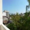 Appartement 51 rue guynemer - t1 de 30 m² - idéal investisseur Grenoble - Photo 5