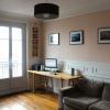 Appartement argenteuil centre ville Argenteuil - Photo 3