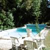 Maison / villa maison t8 Eygurande et Gardedeuil - Photo 3