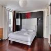 Appartement 2 chambres Paris 1er - Photo 4