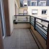 Appartement 3 pièces Persan - Photo 1