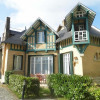 Maison / villa chantilly cv chantilly cv Chantilly - Photo 1