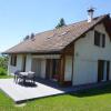 House / villa villa 6 rooms Bonne - Photo 1