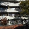 Appartement 3 pièces Argenteuil - Photo 1