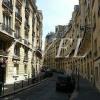 Vente - Hôtel particulier 8 pièces - 400 m2 - Paris 16ème