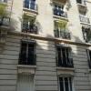 Appartement appartement 4 pièces Neuilly-sur-Seine - Photo 1