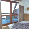 Appartement duplex 5/6 personnes Les Arcs - Photo 2