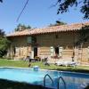 Verkauf auf Rentenbasis - Haus im Toulouser Stil 6 Zimmer - 200 m2 - Toulouse