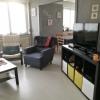 Appartement appartement f4 yutz Yutz - Photo 1