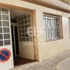 Locação - Escritório - 245 m2 - Nice - Photo