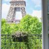 Location de prestige - Appartement 5 pièces - 125 m2 - Paris 7ème