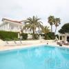 Maison / villa maison 11 pièces Nice - Photo 3