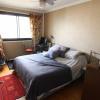 Appartement appartement 4 pièces Paris 20ème - Photo 3