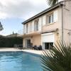 Maison / villa maison montelimar 8 pièce (s) 180 m² Montelimar - Photo 7