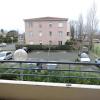 Appartement balma / appartement t 1 bis (quartier agréable) Balma - Photo 3