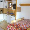 Appartement appartement Meribel Mottaret - Photo 3