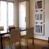 Appartement appartement 1 pièce Paris 9ème - Photo 5