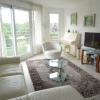 Apartment 3 rooms Annemasse - Photo 2