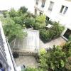 Appartement appartement 4 pièces Paris 1er - Photo 3