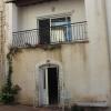 Vente - Maison de village 4 pièces - 200 m2 - Nages et Solorgues - Photo