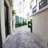 Appartement 4 pièces Paris 8ème - Photo 15