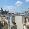 Temporada - Apartamento 3 assoalhadas - 84 m2 - Paris 4ème - Vue coté cour - Photo