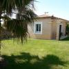 Maison / villa maison 5 pièces Beziers - Photo 13