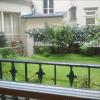 Appartement neuilly-sur-seine Neuilly sur Seine - Photo 9