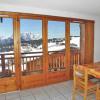 Produit d'investissement - Appartement 2 pièces - 53 m2 - Les Saisies
