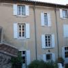 Maison / villa maison montélimar 12 pièce (s) 430 m² Donzere - Photo 3