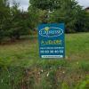 Verkauf - Grundstück - 1130 m2 - Albi