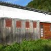 Maison / villa grand bâtiment de type garage à réhabiliter-sur Entre-Deux-Guiers - Photo 2