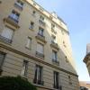 Appartement appartement Paris 17ème - Photo 6