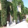 Verkoop van prestige  - Provençaals landhuis 18 Vertrekken - 600 m2 - Avignon