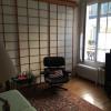 Appartement appartement paris 2 pièce (s) 37 m² Paris 13ème - Photo 4