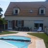 Maison / villa maison 7 pièces Villaines sous Bois - Photo 1
