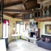 出售 - Studio - 33 m2 - Paris 20ème