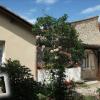 Maison / villa maison pierre St Meard de Gurcon - Photo 1