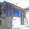Maison / villa grange Peisey Nancroix - Photo 1