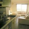 Appartement studio 26.02 m² avec balcon et vue dégagée exposé sud-est à gamb Paris 20ème - Photo 2