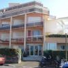 出售 - 公寓 2 间数 - 23 m2 - Anglet