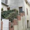 Vente - Maison de ville 4 pièces - 68 m2 - Herblay