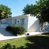 Maison / villa plain-pied à la rochelle La Rochelle - Photo 1