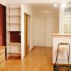 Appartement appartement 1 pièce Paris 1er - Photo 9