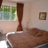 Appartement appartement 2 pièces Paris 16ème - Photo 5