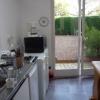 Appartement studio Arras - Photo 4