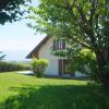 House / villa house / villa 6 rooms Bonne - Photo 6