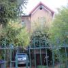 Maison / villa maison 5 pièces Argenteuil - Photo 1