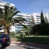 Vente - Appartement 4 pièces - 100 m2 - Montpellier